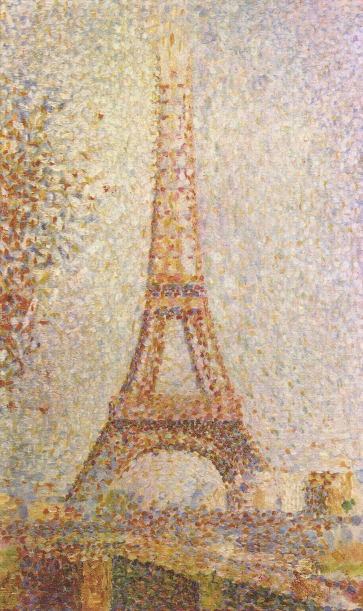 Georges Seurat: Tour D'Eiffel, c. 1889